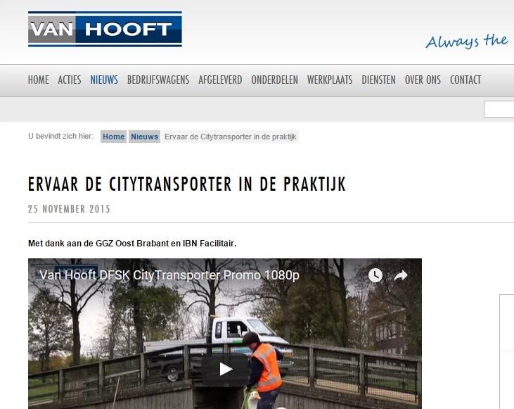Promotiefilm DFSK CityTransporter door dealer Van Hooft.